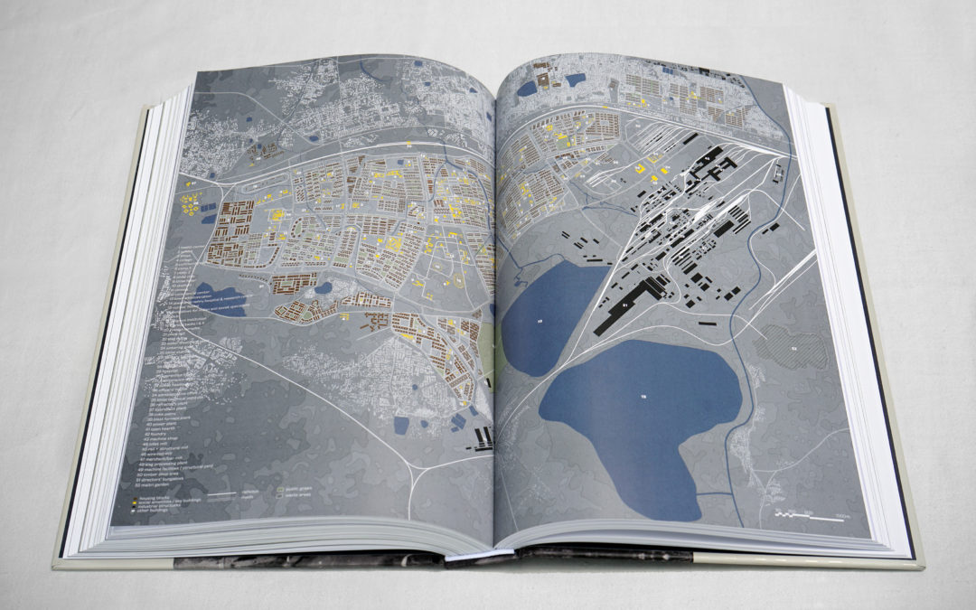 Urban Design Journal reviews Monotown